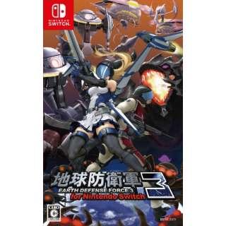地球防衛軍3 for Nintendo Switch