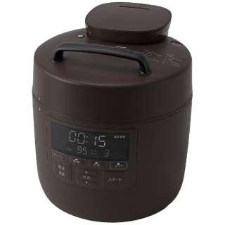 電気圧力鍋 おうちシェフ PRO ブラウン SP-2DM251T