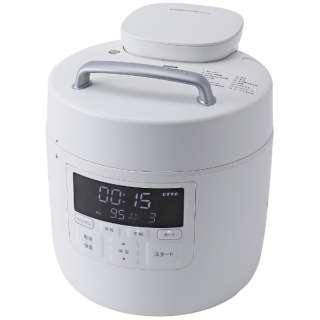 電気圧力鍋 おうちシェフ PRO ホワイト SP-2DM251W