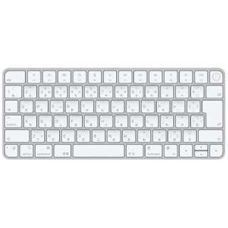 【純正】キーボード 【日本語(JIS)】Appleシリコン搭載Macモデル用Touch ID搭載Magic Keyboard MK293J/A [ワイヤレス /Bluetooth]