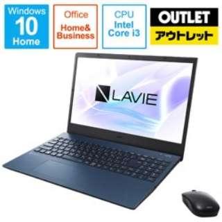 【アウトレット品】 PC-N1535BAL ノートパソコン LAVIE N15シリーズ ネイビーブルー [15.6型 /intel Core i3 /SSD:256GB /メモリ:8GB /2021年1月モデル] 【生産完了品】