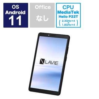 PC-T0875CAS Androidタブレット LAVIE Tab プラチナグレー [8型ワイド /Wi-Fiモデル /ストレージ:128GB]
