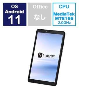 PC-T0755CAS Androidタブレット LAVIE Tab アイアングレー [7型ワイド /Wi-Fiモデル /ストレージ:32GB]