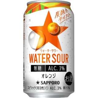 サッポロ WATER SOUR オレンジ 350ml 24本【缶チューハイ】