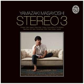 山崎まさよし/ STEREO 3 【CD】
