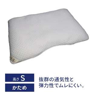 ユニットまくらEX NC抗菌パイプ S(使用時の高さ:約2-3cm)