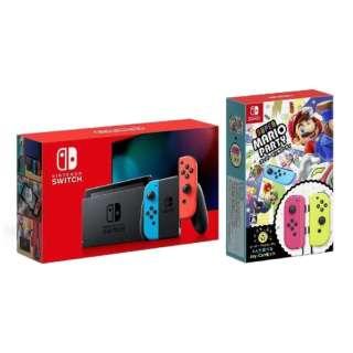 Nintendo Switch Joy-Con(L) ネオンブルー/(R) ネオンレッド [2019年8月モデル] + スーパー マリオパーティ 4人で遊べる Joy-Conセット [ゲーム機本体]