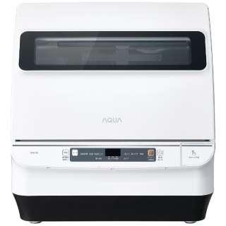 食器洗い機(送風乾燥機能付き) ホワイト ADW-S3-W [4人用]