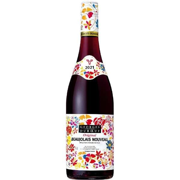 ジョルジュ・デュブッフ ボージョレ・ヌーヴォー 2021 750ml【赤ワイン】