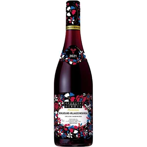 ジョルジュ・デュブッフ ボージョレ・ヴィラージュ・ヌーヴォー 2021 750ml【赤ワイン】