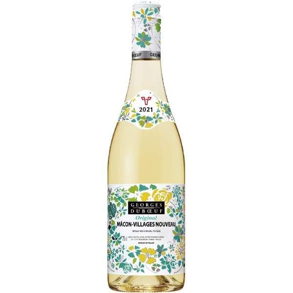 ジョルジュ・デュブッフ マコン・ヴィラージュ・ヌーヴォー 2021 750ml【白ワイン】