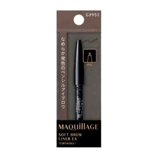 MAQuillAGE(マキアージュ) ソフトブロウライナーEX GY951