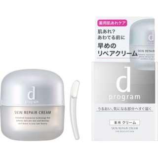dプログラム(ディープログラム) スキンリペアクリーム 45g (医薬部外品) 〔美容クリーム〕