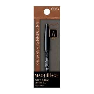 MAQuillAGE(マキアージュ) ソフトブロウライナーEX BR652