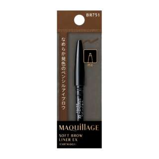 MAQuillAGE(マキアージュ) ソフトブロウライナーEX BR751
