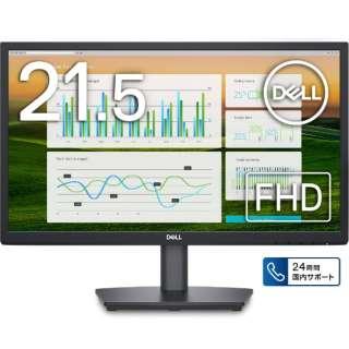 PCモニター Eシリーズ ブラック E2222HS-R [21.5型 /フルHD(1920×1080) /ワイド]
