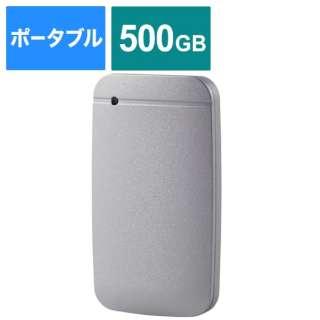 ESD-EFA0500GSVR 外付けSSD USB-C+USB-A接続 (PS5/PS4対応) シルバー [1TB /ポータブル型]