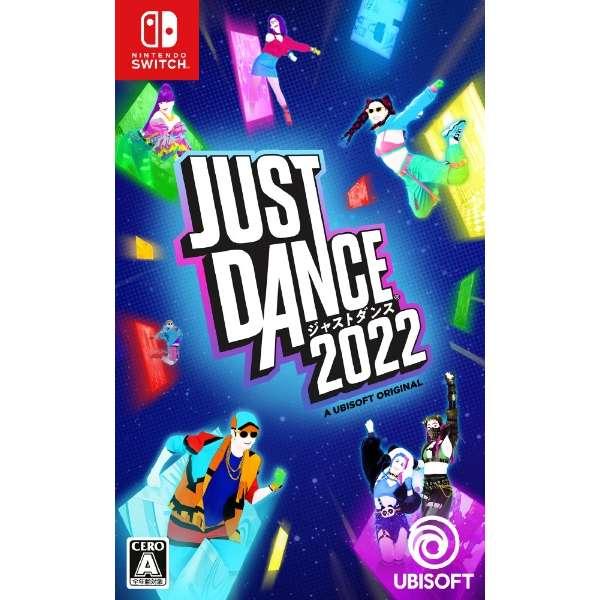 ジャストダンス2022 【Switch】