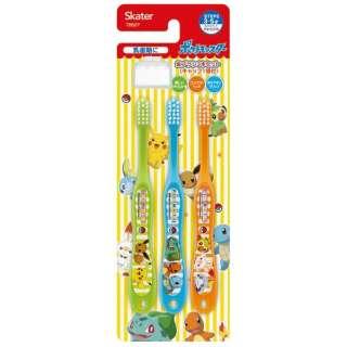 園児用歯ブラシ3Pキャップ付 ポケモン2021 TB5ST