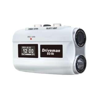 バイク用ドライブレコーダー Driveman BS-9b-32G-W [バイク用]