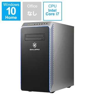 デスクトップパソコン GALLERIA UA7C-R37 R218 [モニター無し /intel Core i7 /メモリ:16GB /SSD:1TB /2021年9月モデル]