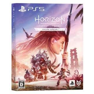 【早期購入特典】 Horizon Forbidden West スペシャルエディション 【PS5】