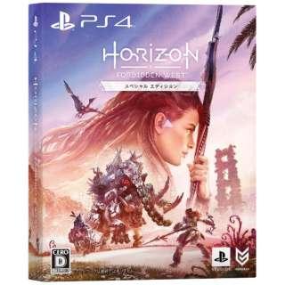 【早期購入特典】 Horizon Forbidden West スペシャルエディション 【PS4】