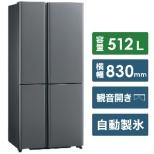 冷蔵庫 ダークシルバー AQR-TZA51K-DS [4ドア /観音開きタイプ /512L] 《基本設置料金セット》