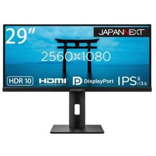 JAPANNEXT 29インチ ワイドFHD(2560 x 1080) 液晶モニター JN-IPS29WFHDR HDMI DP JN-IPS29WFHDR