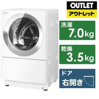 【アウトレット品】 ドラム式洗濯乾燥機 Cuble(キューブル) マットホワイト NA-VG750R-W [洗濯7.0kg /乾燥3.5kg /ヒーター乾燥(排気タイプ) /右開き] 【生産完了品】