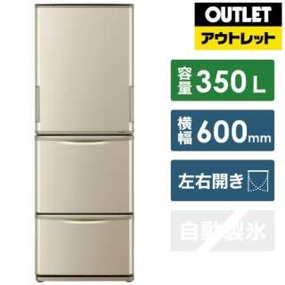 【アウトレット品】 冷蔵庫 ゴールド系 SJ-W353G-N [3ドア /左右開きタイプ /350L] 【生産完了品】