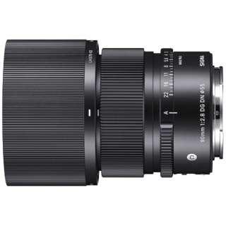 カメラレンズ 90mm F2.8 DG DN Contemporary [ソニーE /単焦点レンズ]