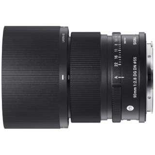 カメラレンズ 90mm F2.8 DG DN Contemporary [ライカL /単焦点レンズ]