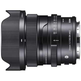 カメラレンズ 24mm F2 DG DN Contemporary [ライカL /単焦点レンズ]