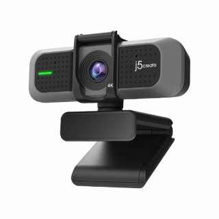 JVU430 ウェブカメラ ブラック [有線]