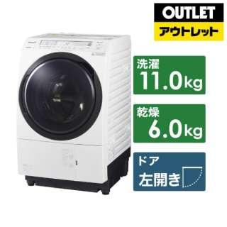 【アウトレット品】 ドラム式洗濯乾燥機 VXシリーズ クリスタルホワイト NA-VX800BL-W [洗濯11.0kg /乾燥6.0kg /ヒートポンプ乾燥 /左開き] 【生産完了品】