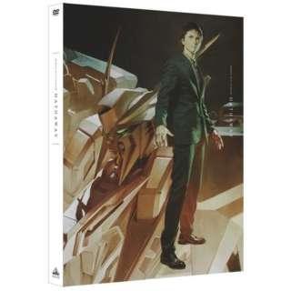 【早期予約特典付き】 機動戦士ガンダム 閃光のハサウェイ 【DVD】