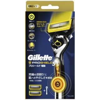 Gillette(ジレット)プロシールドパワーホルダー