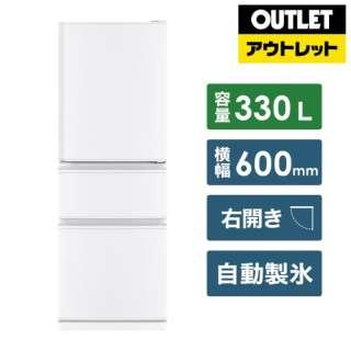 【アウトレット品】 冷蔵庫 Cシリーズ パールホワイト MR-C33F-W [3ドア /右開きタイプ /330L] 【生産完了品】