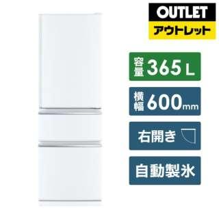 【アウトレット品】 冷蔵庫 CXシリーズ パールホワイト MR-CX37F-W [3ドア /右開きタイプ /365L] 【生産完了品】