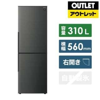 【アウトレット品】 冷蔵庫 プラズマクラスター冷蔵庫 ブラック系 SJ-AK31F-B [2ドア /右開きタイプ /310L] 【生産完了品】