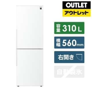 【アウトレット品】 冷蔵庫 プラズマクラスター冷蔵庫 ホワイト系 SJ-AK31F-W [2ドア /右開きタイプ /310L] 【生産完了品】