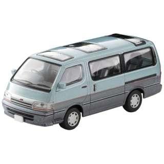 トミカリミテッドヴィンテージ NEO LV-N208c トヨタ ハイエースワゴン スーパーカスタム(水色/紺) 【発売日以降のお届け】