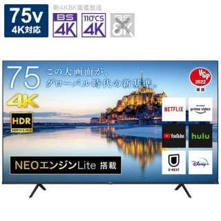 液晶テレビ 75A65G [75V型 /4K対応 /BS・CS 4Kチューナー内蔵 /YouTube対応]