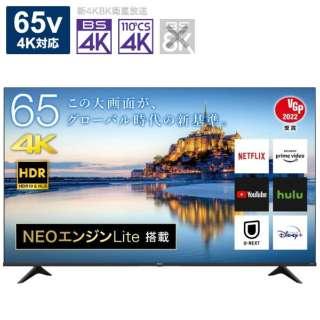 液晶テレビ 65A65G [65V型 /4K対応 /BS・CS 4Kチューナー内蔵 /YouTube対応]