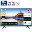 【新商品】ハイセンス VOD対応4K液晶テレビ