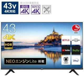 液晶テレビ 43A65G [43V型 /4K対応 /BS・CS 4Kチューナー内蔵 /YouTube対応]