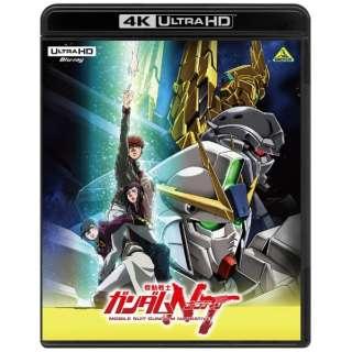 機動戦士ガンダムNT (4K ULTRA HD Blu-ray) 【Ultra HD ブルーレイソフト】