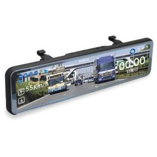ドライブレコーダー TDR02MFR [前後カメラ対応 /Full HD(200万画素) /ミラー型]