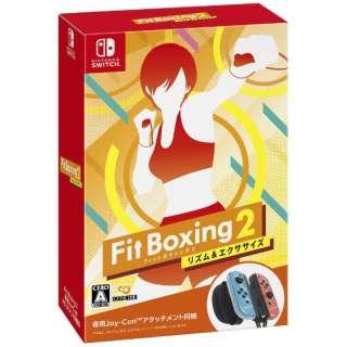 Fit Boxing 2 専用アタッチメント 同梱版